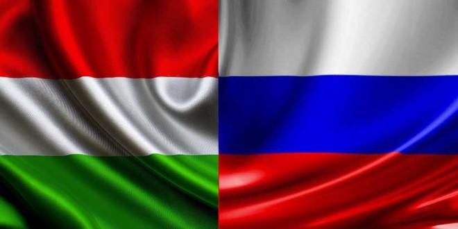 Девятая всевенгерская конференция российских соотечественников