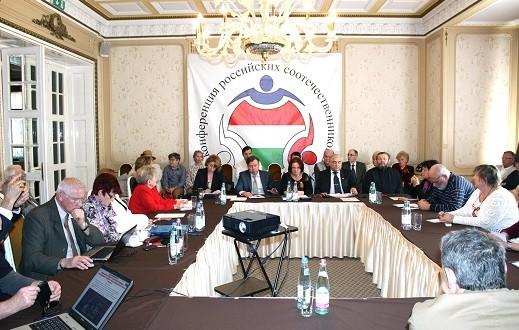 Резолюция 9-ой Всевенгерской конференции соотечественников
