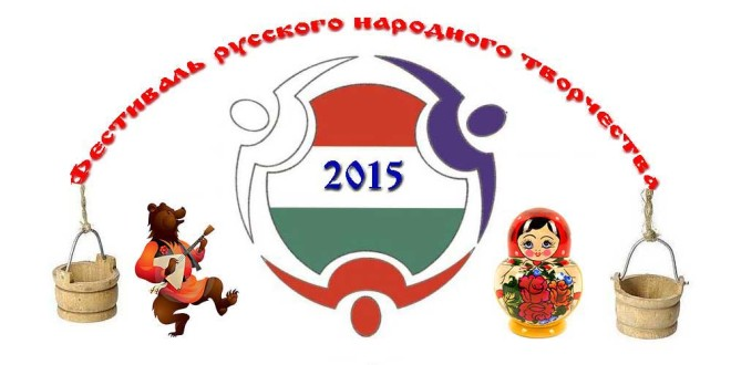 Фестиваль русского народного творчества