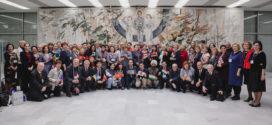 VII Конференция Международного педагогического общества