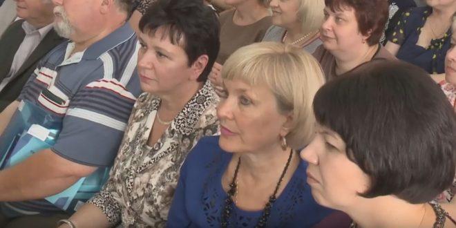 VII Конференция Международного педагогического общества в поддержку русского языка