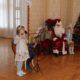 Праздник Рождества и Нового Года для детей