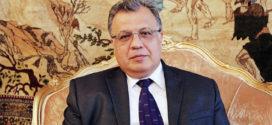 Андрей Карлов