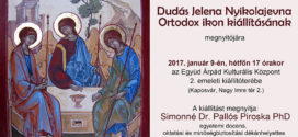 Выставка православных икон в Капошваре