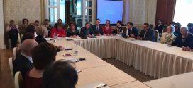 XI страновая конференция российских соотечественников