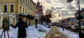 Конкурс профессиональной и любительской фотографии «Путешествуя по России»