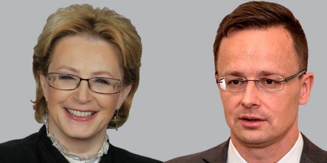 Соглашение о признании документов об образовании между Россией и Венгрией
