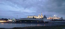 Впечатления о Казани – «Здравствуй, Россия!»
