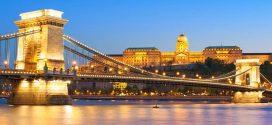 Альбом фотографий города Будапешт
