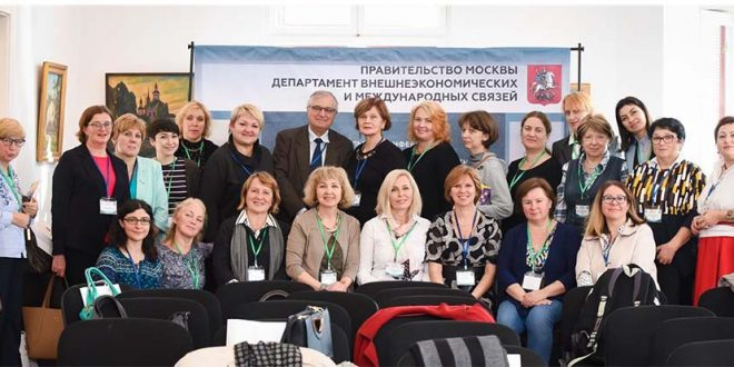 Региональная конференция в Любляне по поддержке и сохранению русского языка