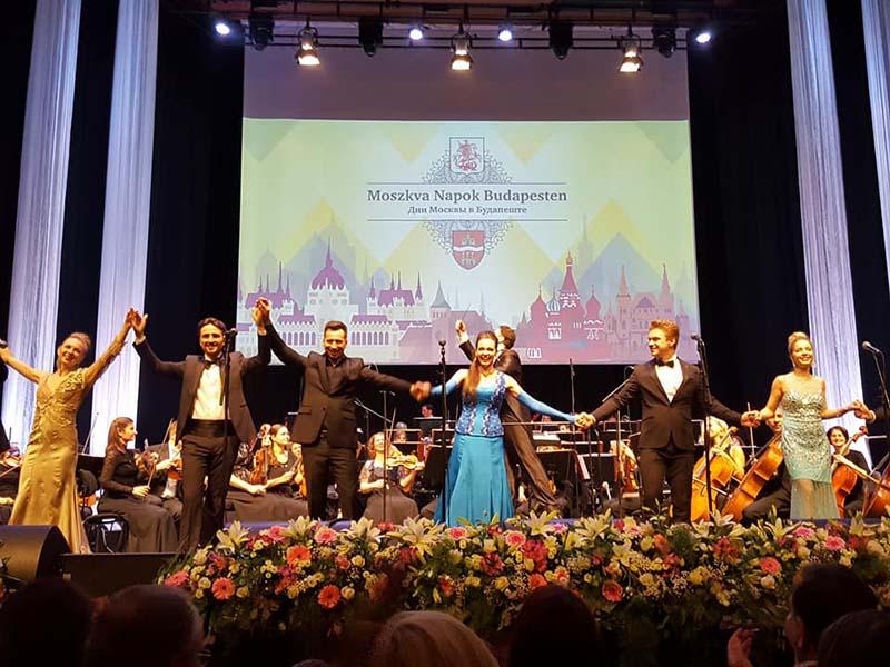 Концерт в Доме Конгрессов в Будапеште