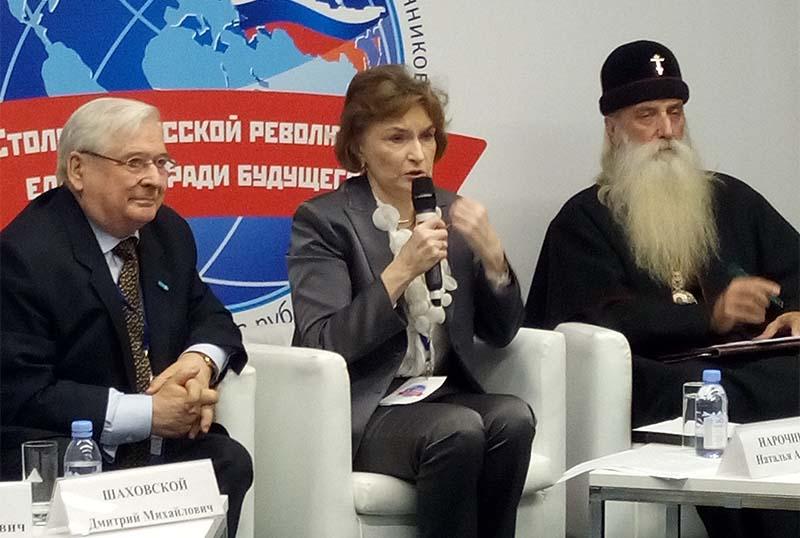 Наталья Алексеевна Нарочницкая