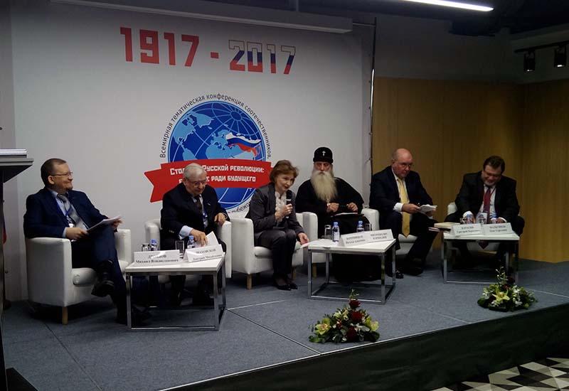 Участники первой панельной дискуссии