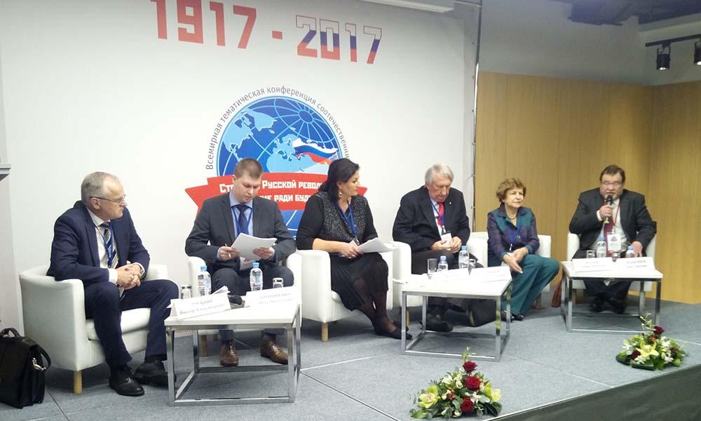 Участники второй панельной дискуссии конференции