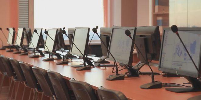 Конференция по русскому языку