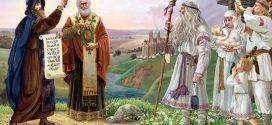 Дни славянской культуры в Пече
