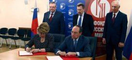 Фонд «Русский мир» и Россотрудничество подписали договор сотрудничестве