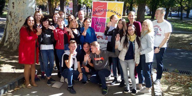 Форум  «Молодежная мастерская» 2018