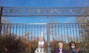Кладбище русских пленных в Дебрецене