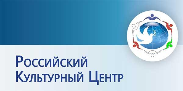 Программа РКЦ на апрель 2015