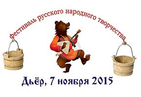 gyor-festival-2015-2
