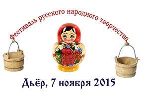 gyor-festival-2015-3