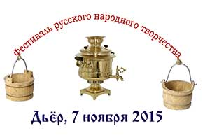 gyor-festival-2015-4