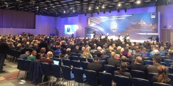 V Всемирный конгресс соотечественников 5–6 ноября 2015