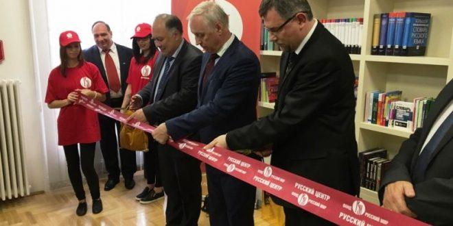 Русский Центр открылся в Дебрецене
