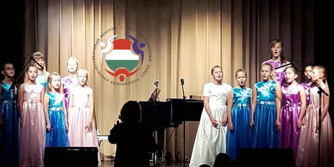 X Фестиваль-конкурс народного творчества в Будапеште
