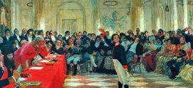 Международный поэтический конкурс «Ай да Пушкин!»