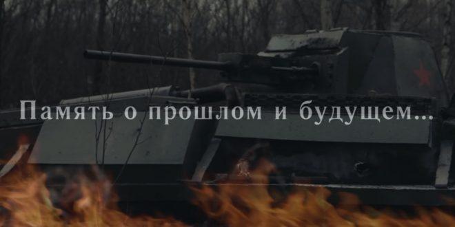 Показ фильмов о Великой Отечественной войне