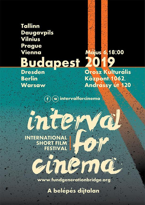 IV молодежный кинофестиваль короткометражного кино