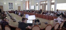 Международная конференция «Современный русский язык»