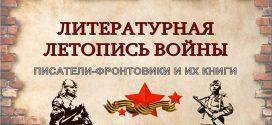 Концертное выступление артистов Московского Театра Мюзикла