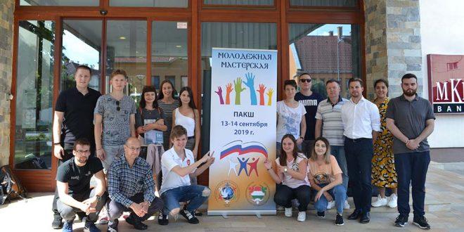 «Молодежная мастерская» российских соотечественников в Венгрии