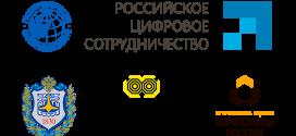 Международная выставка «Новые цифровые технологии в школе» в Будапеште
