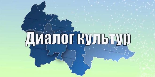 Конкурс «Россия-Венгрия: диалог культур»