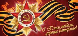 Поздравления ветеранам Великой Отечественной войны в Будапеште