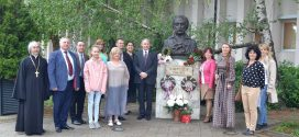 В Дёньдёш отметили День русского языка