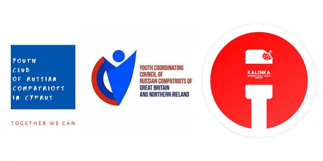 Международная онлайн-конференция для молодежи