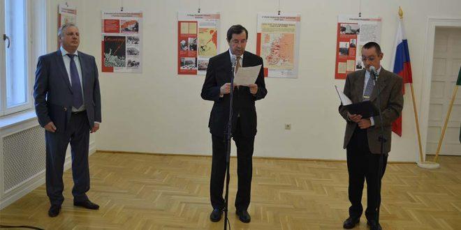 В Будапеште отметили 75 лет окончания Второй мировой войны