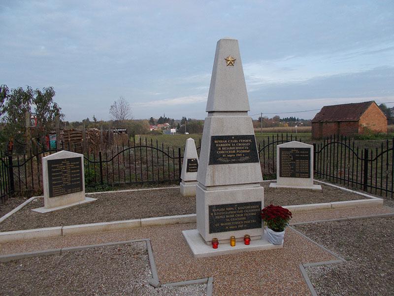Инке, область Шомодь, кладбище советских солдат