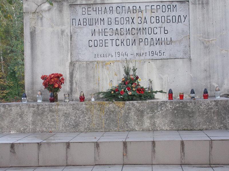Надьбайом, область Шомодь, кладбище советских солдат