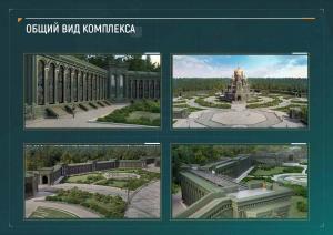 Мультимедийная галерея «Дорога памяти»