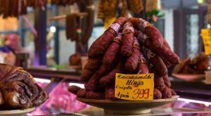 Пикантная венгерская салями