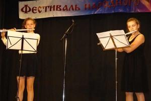 Фестиваль народного творчества
